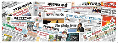 Bangladesh newspapers jugantor