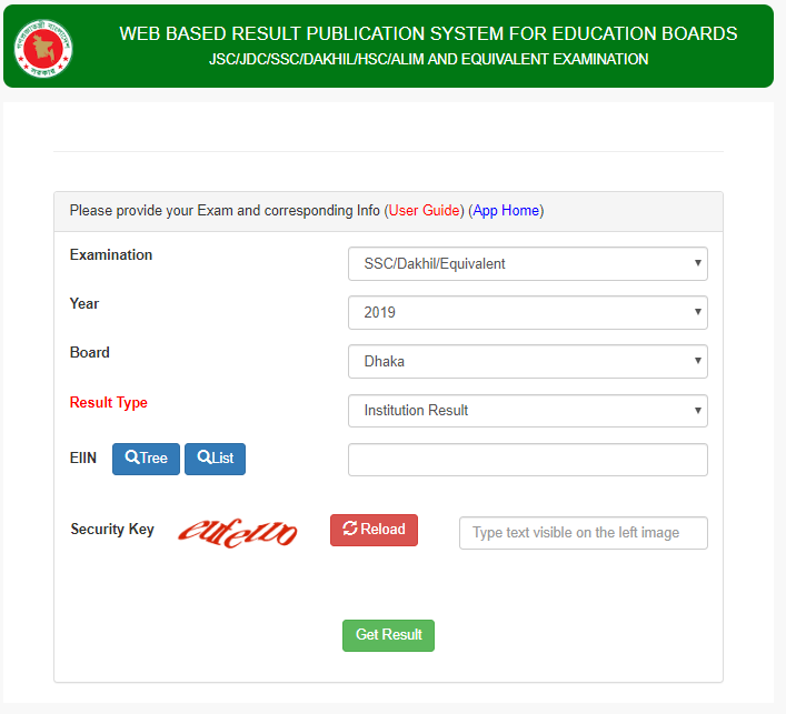 How to check SSC exam result 2019 of your school by eboardresults.com