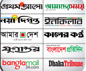 Top most popular online news portal site in Bangladesh