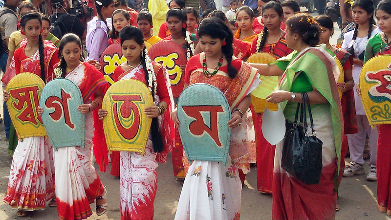 Bangladeshi girls celebrating Pohela Boishakh
