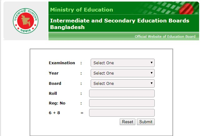 How to check HSC Exam Result By eboardresults.com